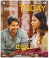 Naga Chaitanya, Anu Emmanuel in Shailaja Reddy Alludu Movie Release Today Posters