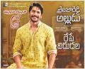 Naga Chaitanya in Shailaja Reddy Alludu Movie Releasing Tomorrow Posters