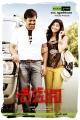 Karthi Pranitha Shakuni Movie Posters