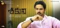 Karthi Shakuni Movie HD Wallpapers