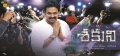 Actor Karthi in Shakuni Movie Widescreen Wallpapers