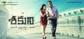 Karthi Shakuni Movie Widescreen Wallpapers