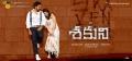 Karthi & Pranitha in Shakuni Movie Widescreen Wallpapers