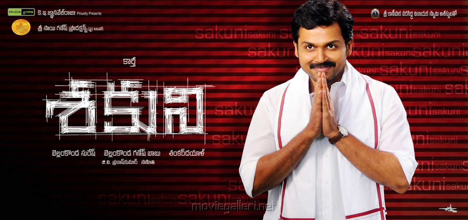 Karthi Hd Wallpapers