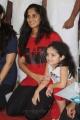Actress Shalini with Anoushka Ajith Latest Stills