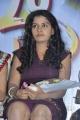 Tamil Actress Shalini Hot Photos