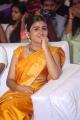 Actress Shalini Pandey Cute Stills @ Arjun Reddy Pre-Release