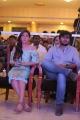 Chandini, Aditya Sriram @ Shamanthakamani Grand Release Event Haailand Photos