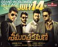 Shamanthakamani Movie Release on July 14th Posters