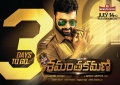 Actor Nara Rohit in Shamanthakamani Movie Release Posters