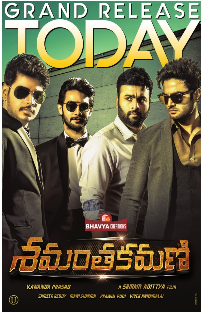 Shamanthakamani Movie Release Today Posters