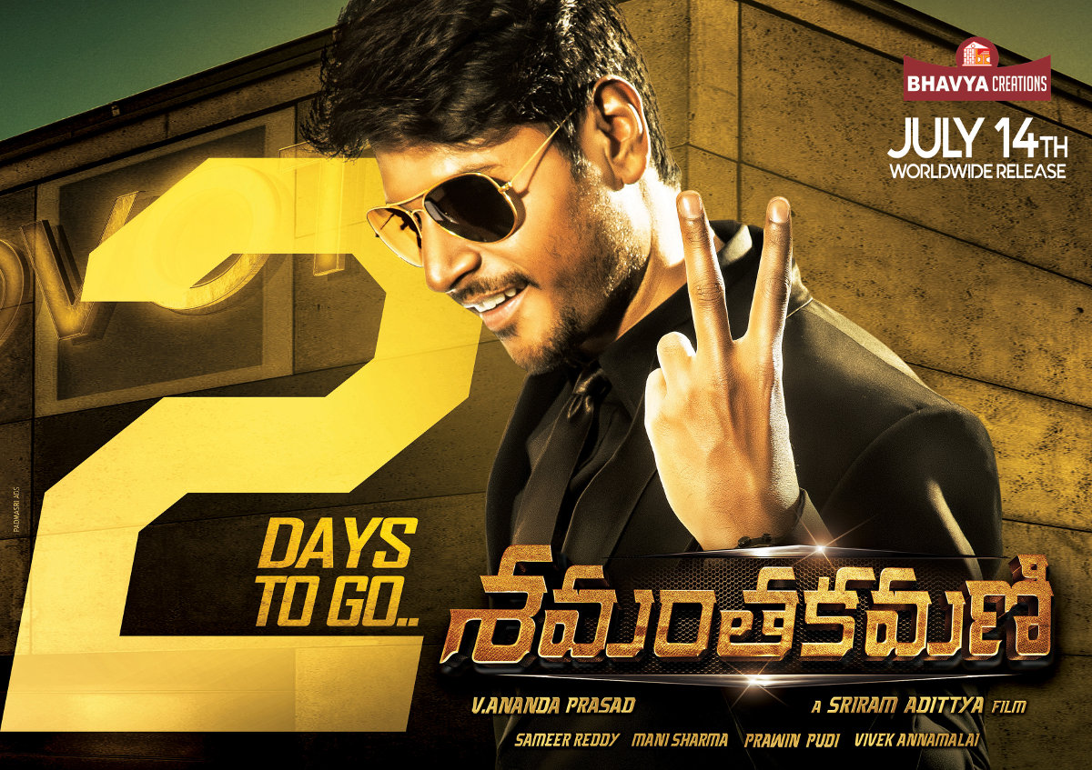 Actor Sundeep Kishan in Shamanthakamani Movie Release Posters