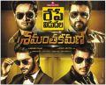 Nara Rohit, Sundeep Kishan, Sudheer Babu, Aadi in Shamanthakamani Movie Release Posters