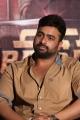 Actor Nara Rohit @ Shamanthakamani Movie Teaser Launch Stills