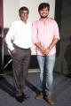V Anand Prasad, Aditya Sriram @ Shamanthakamani Movie Teaser Launch Stills