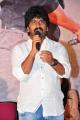 Sreedhar @ Shambo Shankara Movie Success Meet Photos