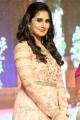 Telugu Actress Shamlee Photos @ Ammammagarillu Pre Release