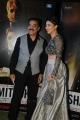 Kamal, Shruti Hassan @ Shamitabh Audio Release Stills