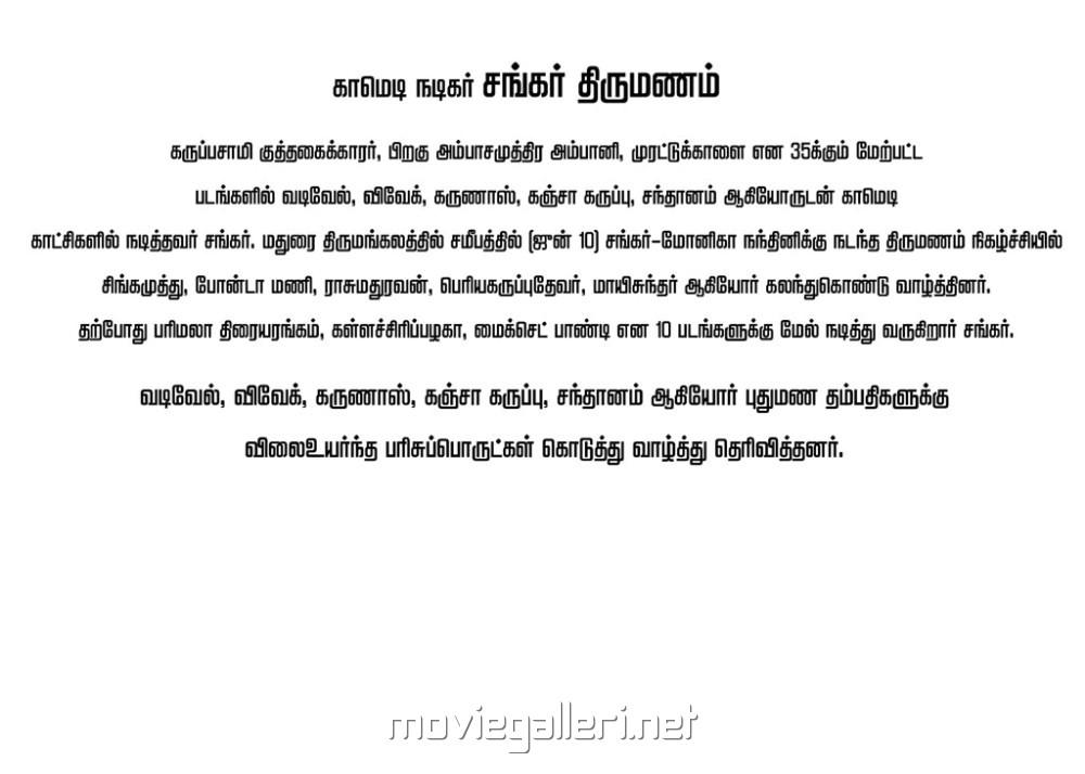 Tamil Comedy Videos - TamilComedy, Latest Tamil Comedy