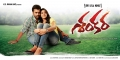 Nara Rohit, Regina Cassandra in Shankara Movie First Look Wallpapers
