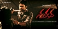 Actor Nara Rohith in Shankara Movie First Look Wallpapers