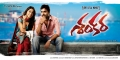 Regina Cassandra, Nara Rohit in Shankara Movie First Look Wallpapers