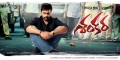 Actor Nara Rohit in Shankara Movie First Look Wallpapers