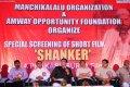 Shanker Short film DVD Launch