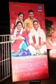 Shatamanam Bhavathi Audio Release Function Stills
