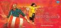 Sharwanand & Anupama Parameshwaran in Shatamanam Bhavathi Movie Wallpapers