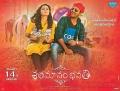 Anupama Parameshwaran,, Sharwanand in Shatamanam Bhavati Movie New Year 2017 Wishes Posters