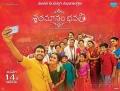 Shatamanam Bhavati Movie New Year 2017 Wishes Posters