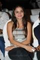 Actress Sheena Shahabadi Pictures at Kevvu Keka Audio Launch