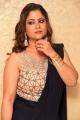 Anchor Shilpa Chakravarthy Stills @ Ullala Ullala Audio Release