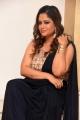 Anchor Shilpa Chakravarthy Stills @ Ullala Ullala Audio Launch