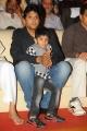 Shirdi Sai Audio Release Function Photos