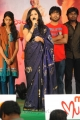 Singer Sunitha at Shirdi Sai Movie Audio Success Meet Stills