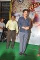 Nagarjuna at Shirdi Sai Movie Audio Success Meet Stills