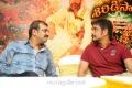 Shirdi Sai Movie Press Meet Stills