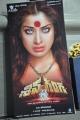 Shiva Ganga Movie Audio Launch Stills