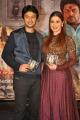 Sree Ram, Raai Laxmi @ Shiva Ganga Movie Audio Launch Stills