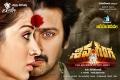 Raai Laxmi, Sree Ram in Shiva Ganga Movie Wallpapers