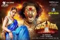 Lakshmi Rai, Srikanth in Shiva Ganga Movie Wallpapers