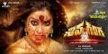 Actress Raai Laxmi in Shiva Ganga Movie Wallpapers
