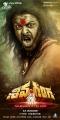 Actor Sree Ram in Shiva Ganga Movie Posters