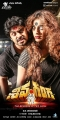 Srikanth, Lakshmi Rai in Shiva Ganga Movie Posters