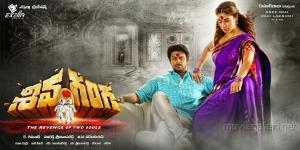 Sriram, Lakshmi Rai in Shiva Ganga Telugu Movie Wallpapers