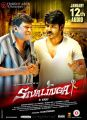 Vadivelu, Raghava Lawrence in Sivalinga Audio Release Posters