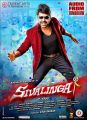 Raghava Lawrence in Sivalinga Audio Release Posters