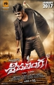 Raghava Lawrence's Shivalinga Movie First Look Posters